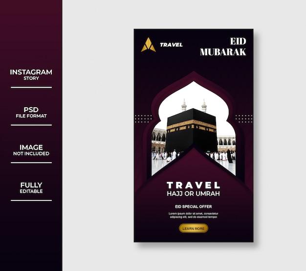 Luxo eid mubarak umrah e hajj tour e viagens