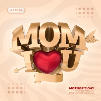 Mãe, eu te amo, logo renderização em 3d