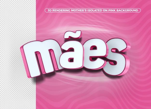 Mães de renderização 3d isoladas em fundo rosa