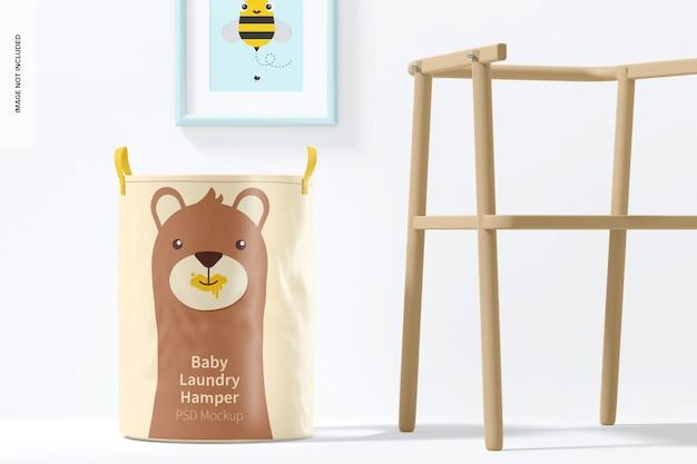 Maquete de cesta de lavanderia para bebês, vista frontal