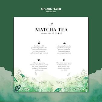 Maquete de conceito de folheto quadrado chá matcha