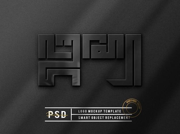 Maquete de logotipo de luxo bonito