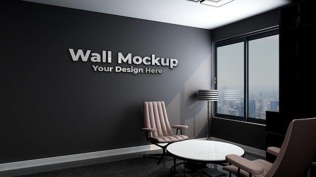 Maquete de logotipo realista sinal escritório parede preta