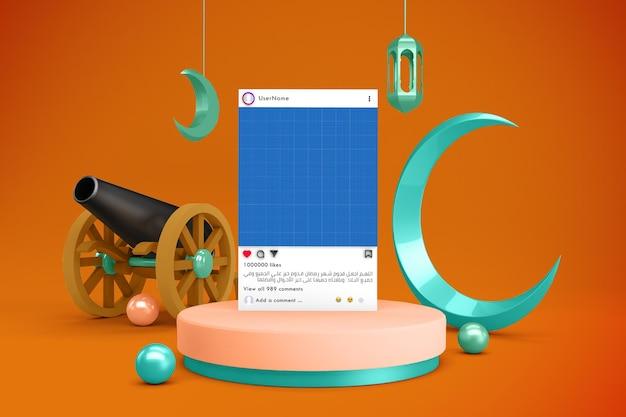 Maquete de mídia social do ramadã