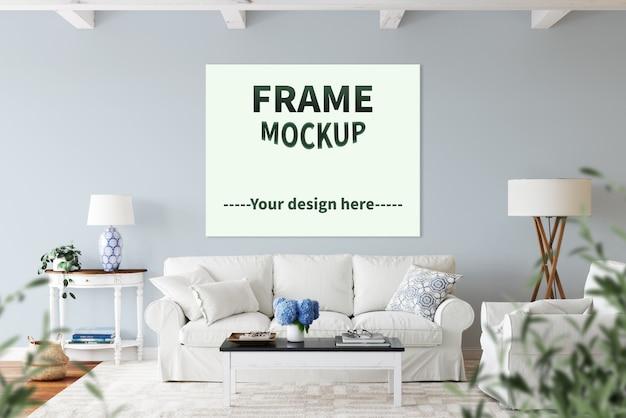 Maquete de moldura de parede branca de interior de estilo simples