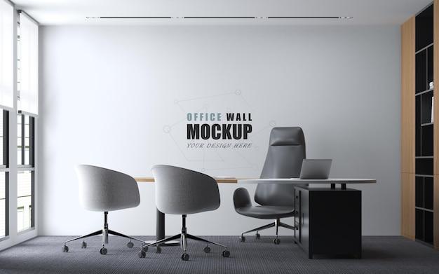 Maquete de parede com design de escritório moderno