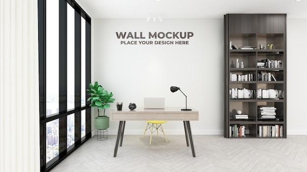 Maquete de parede de escritório bonita e elegante