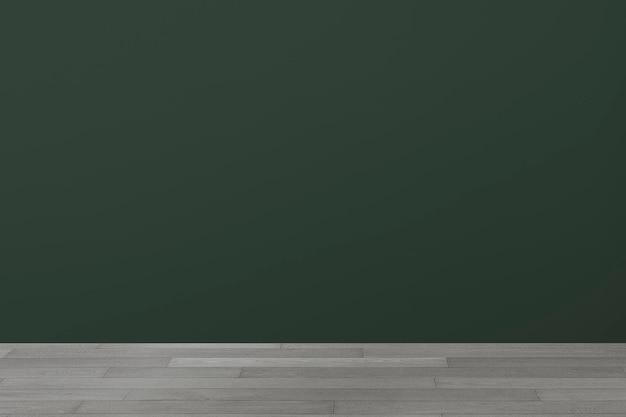 Maquete de parede de sala vazia psd design de interior moderno Psd grátis
