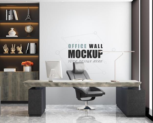 Maquete de parede do escritório de gerenciamento de design moderno