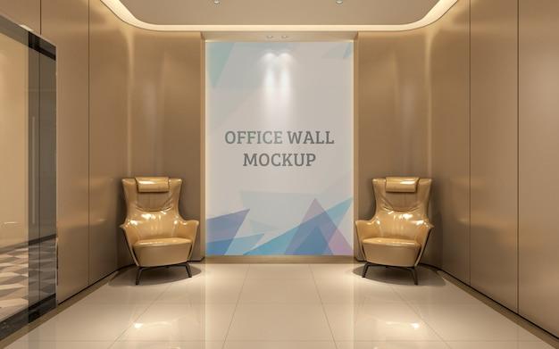 Maquete de parede luxuosa e relaxante para sentar