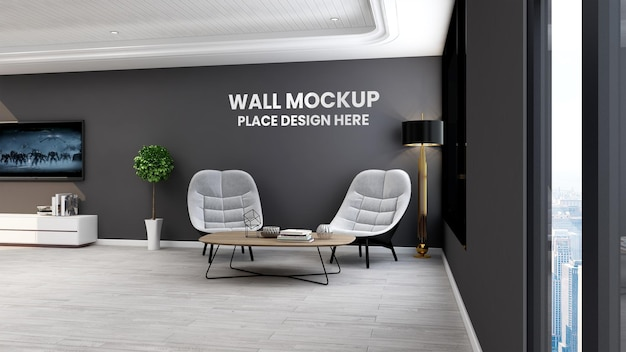 Maquete de parede na sala de estar ou sala de espera do saguão do escritório com conceito minimalista