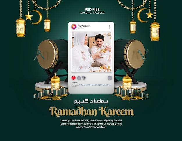 Maquete de post de mídia social islâmica ramadan kareem