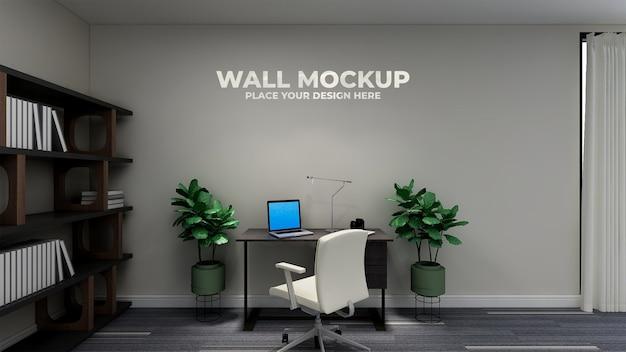 Maquete do logotipo 3d cinza do escritório em um espaço de trabalho interno simples e clássico