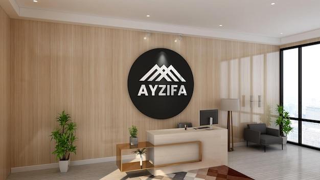 Maquete do logotipo 3d na recepção com parede de madeira