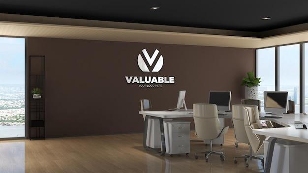 Maquete do logotipo da parede do espaço de trabalho da sala de escritório com parede marrom