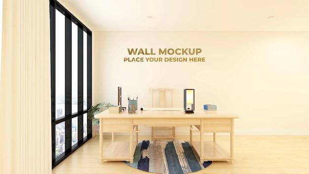 Maquete do logotipo de escritório 3d creme em um espaço de trabalho interno simples e clássico