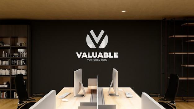 Maquete do logotipo, placa realista, escritório, parede preta