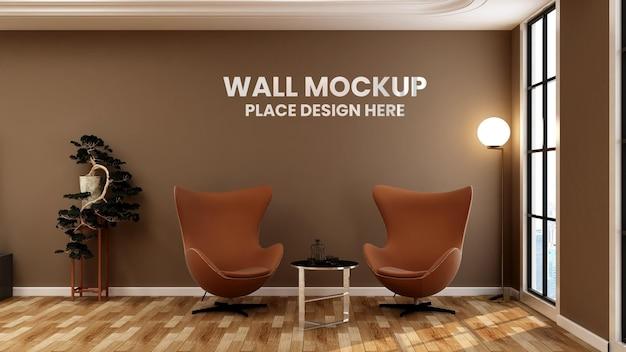 Maquete realista do logotipo na sala de estar para relaxar com a vista do céu
