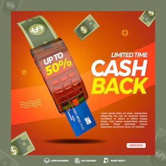 Máquina de cartão de crédito conceito cashback com dinheiro