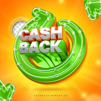 Marketing de etiqueta 3d cashback com néon e luzes