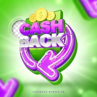 Marketing de etiqueta cashback 3d com néon, luzes e moedas
