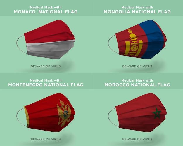 Máscara médica com as bandeiras da nação mônaco mongólia montenegro marrocos