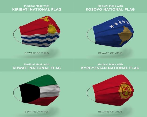 Máscara médica com bandeiras da nação kiribati kosovo kuwait quirguistão