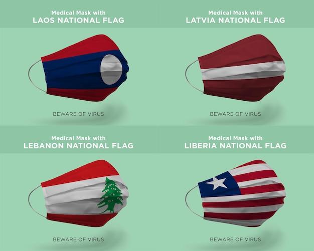 Máscara médica com bandeiras nacionais