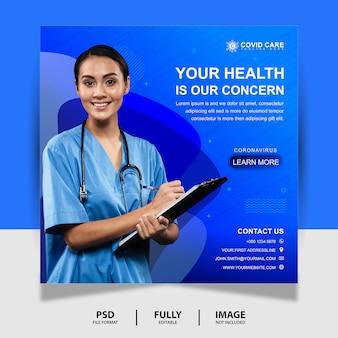Médico de preocupação de saúde azul banner de postagem de mídia social
