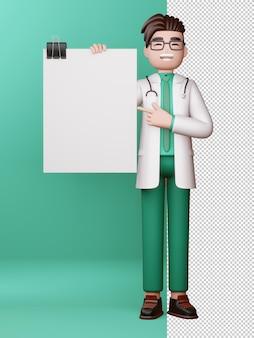 Médico feliz com tela em branco e renderização em 3d de tabuleiro vazio