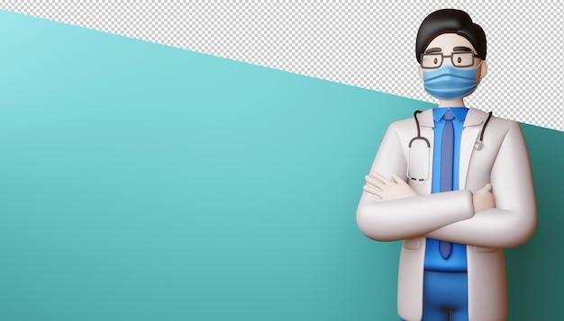 Médico homem com os braços cruzados renderização em 3d