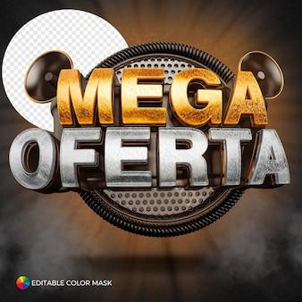 Mega oferece renderização 3d isolada para composição