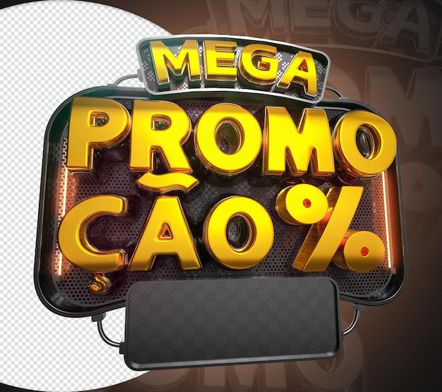 Mega promoção 3d selo para venda de varejo e comércio