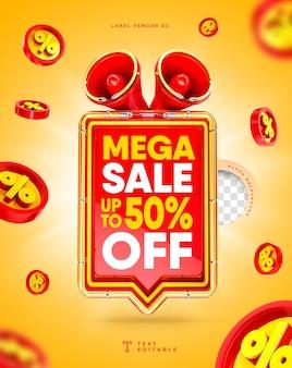 Mega sale 3d megaphone box venda rápida de até 50 de desconto Psd Premium