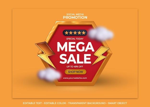 Mega-venda 3d de promoção de desconto em mídia social renderização em flash e nuvem