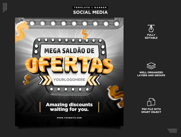 Mega venda de ofertas de modelos de mídia social para promoção de produtos