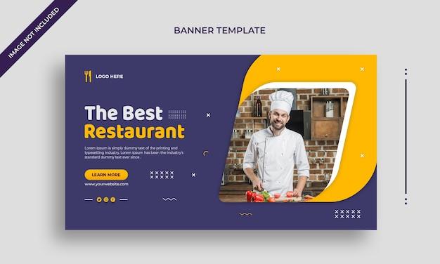 Melhor banner horizontal simples para restaurante ou modelo de postagem em mídia social Psd Premium