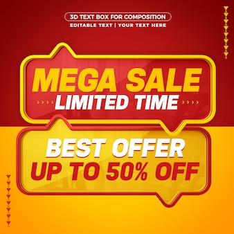 Melhor mega oferta de venda por tempo limitado com design de banner até 50 off