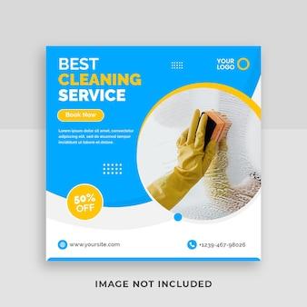 Melhor serviço de limpeza para modelo de postagem de mídia social quadrada doméstica