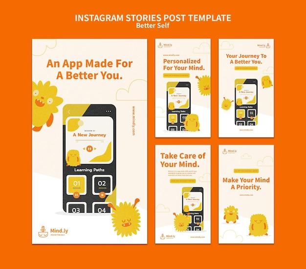 Melhores histórias de auto-mídia social