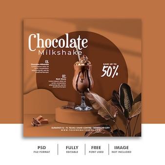 Menu de bebidas de milk-shake de chocolate modelo de banner de postagem do instagram nas redes sociais