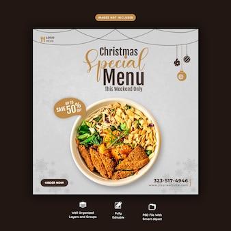 Menu de comida de feliz natal e modelo de banner de mídia social do restaurante