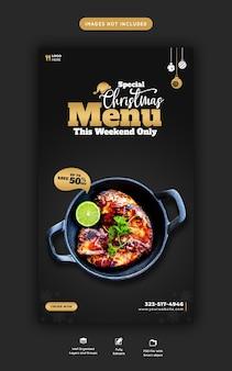 Menu de comida de feliz natal e modelo de história do instagram e facebook do restaurante
