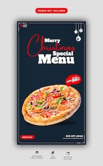 Menu de comida de feliz natal e pizza deliciosa modelo de história do instagram e facebook