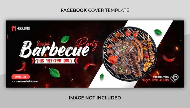 Menu de comida deliciosa capa do facebook e modelo de banner da web