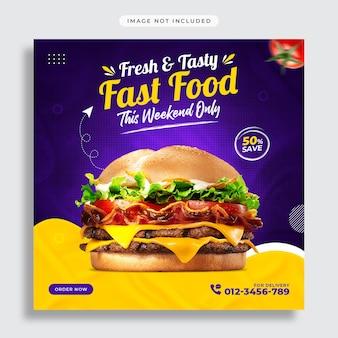 Menu de comida deliciosa e banner de mídia social de restaurante e modelo de postagem