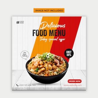 Menu de comida deliciosa mídia social e modelo de postagem no instagram