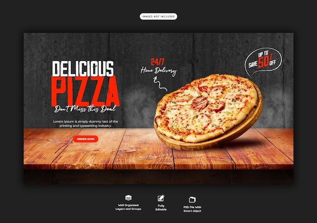Menu de comida e modelo de banner da web de pizza deliciosa
