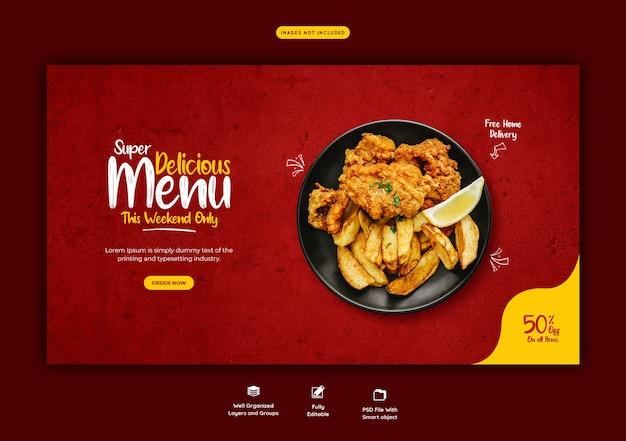 Menu de comida e modelo de banner da web de restaurante