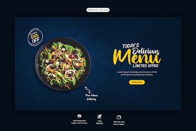 Menu de comida e modelo de banner da web de restaurante Psd Premium